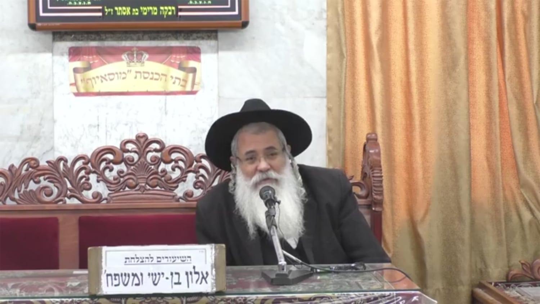 הרב אהרון גמליאל שבח נשמת כל חי