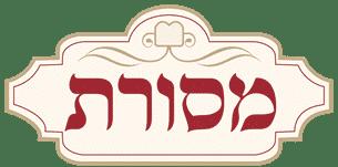 masoret