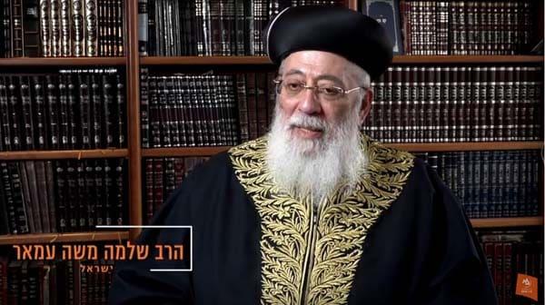 הרב שלמה עמאר דוקטור לשם כבוד לשנת 2017, מאוניברסיטת בר-אילן
