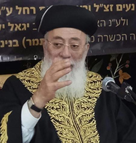 """ברכת הדרך לעדה הנפלאה מהראשל""""צ הרה""""ג משה שלמה עמאר שליט""""א רבה של ירושלים"""