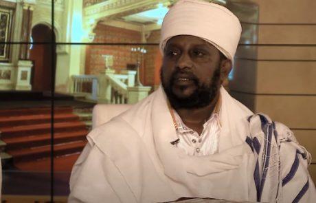 קהילת יוצאי אתיופיה – על המנהגים המורשת הזיכרונות מבית אבא ועל כל מה שביניהם