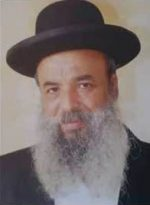 """הרב איתן גמליאל שליט""""א"""