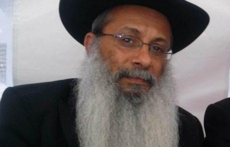 """הרב יהודה גמליאל שליט""""א"""