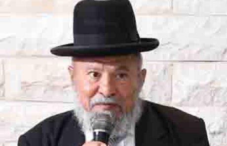 """הרב שמעון צומעי (צדוק) זצ""""ל"""