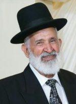 """הרב יוסף סאמין שליט""""א"""