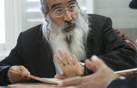 "לקיים בנו חכמי ישראל – הגאוןרבי עזריה ב""ר יחיא בסיס שליט""א"