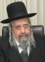 """* הרב שלמה קורח זצ""""ל"""