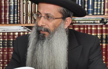 """המדור של הרב יהודה גמליאל שליט""""א"""