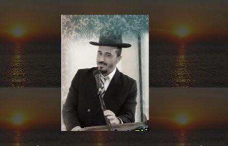 """קהילת זכרון מנחם מונסי ארה""""ב – הרב אריאל אריאב מקייטן הי""""ו"""