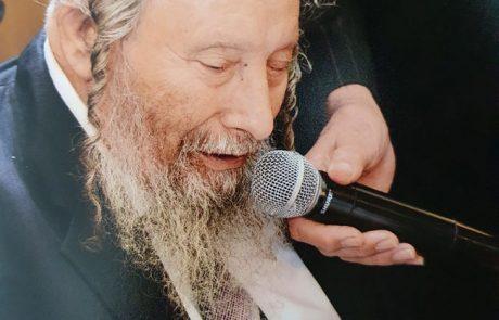 """ברוך דיין האמת – הרה""""ג משה שלמה זצ""""ל"""