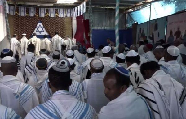 יהודי אתיופיה חלק א' – יהודי אתיופיה חלק ב' – וידאו