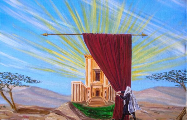 פרשת בלק – מַה טֹּבוּ אֹהָלֶיךָ יַעֲקֹב מִשְׁכְּנֹתֶיךָ יִשְׂרָאֵל