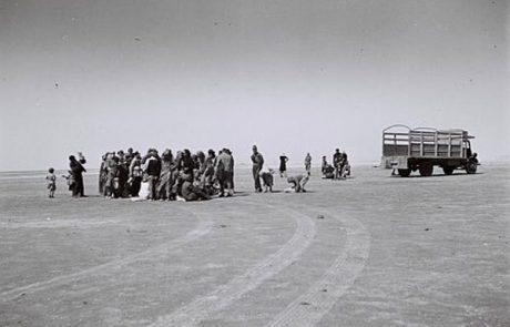 """ילדי תימן מזרח ובלקן – מאת ר' ישי חג'בי הי""""ו"""