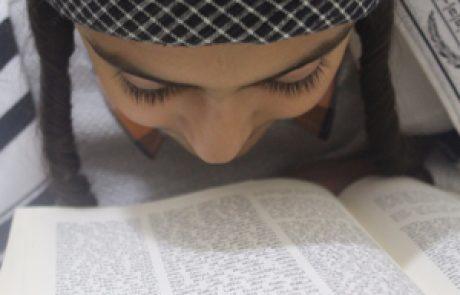ללמוד את כללי וטעמי המקרא תוך כדי שירה