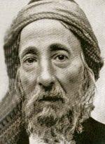 """הרב מארי שלום קורח זצ""""ל"""