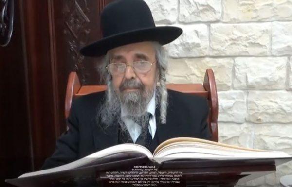 בכי ומספד ברחובותינו – הצור תמים פעלו – מאת הרב יהודה גמליאל