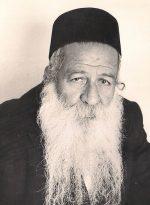 """הרב יוסף יחיא משולם זצ""""ל"""