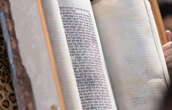 קריאת התורה – פרשת בשלח – יחיאל נהרי כשהיה ילד – קטע נדיר