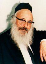 """הרב אברהם צדוק זצ""""ל"""