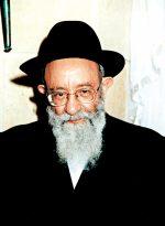 """הרב מארי יוסף קאפח זצ""""ל"""