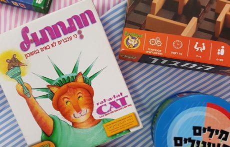 טיפול רגשי דרך משחקי קופסה