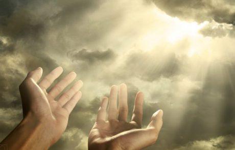 ברכות השחר – נוסח עדות המזרח – סדר הבוקר
