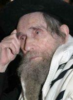 """הרב אהרן יהודה ליב שטינמן זצ""""ל"""