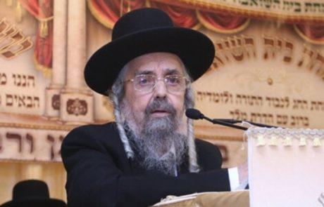 """תפילות לרפואת מו""""ר זקן רבני תימן הרב הגאון רבי שלמה קורח שליט""""א"""