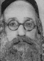 """הרב מארי יוסף שמן זצ""""ל"""