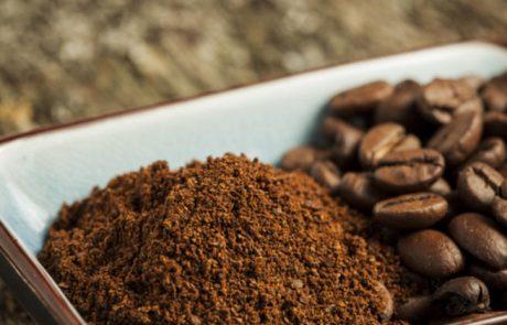 קִישְׁר – משקה מקליפות פולי הקפה