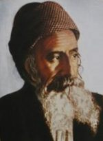 """הרב מארי יחיא יצחק הלוי זצוק""""ל"""