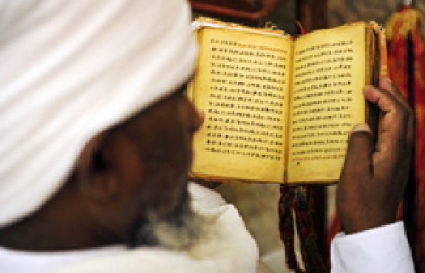 """לימוד תורה לפני התפילה – הזכרת שם ה' ואמירת פיוט """"אדון עולם"""" –  הרב ד""""ר ב""""צ בר-עמ""""י"""