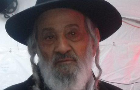 """ברוך דיין האמת – מארי שלמה קהלת זצ""""ל"""