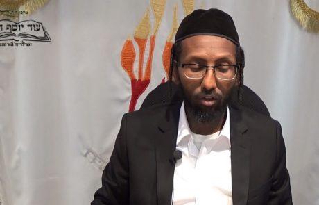 הרב ברוך גזהיי – חובות הלבבות' שער הביטחון