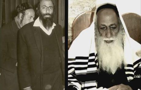"""מארי שלמה שירוי בדברי תוכחה ומוסר ליהודי תימן בא""""י"""