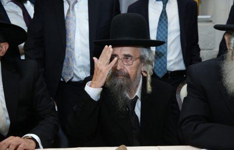 ברוך דיין האמת – גלה כבוד מישראל