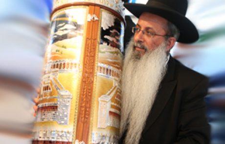 עשרת הדברות – הרב יהודה גמליאל