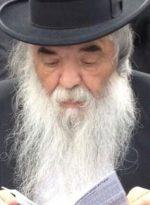 """הרב יפת טיירי שליט""""א"""