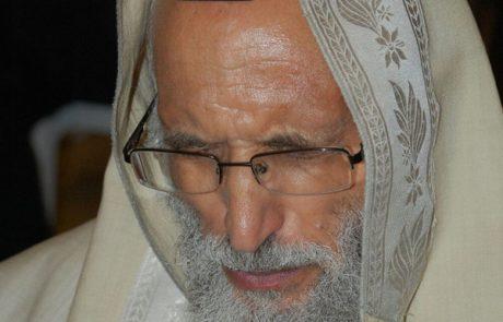 """קווים לדמותו של הצדיק הרב יהודה ריעאני (רענן) זצ""""ל – תמונות ומאמר זכרון"""