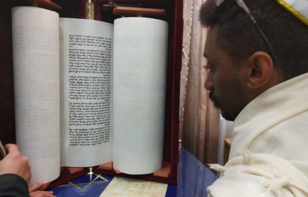 """קריאת התורה – הלכות ומנהגים – מאת הרב ד""""ר ב. בר עמי"""