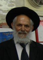 """הרב חנניה שפירא שליט""""א"""