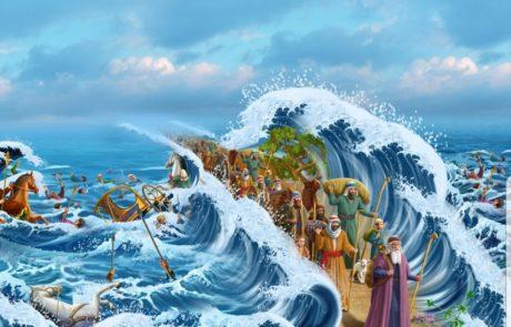"""אז ישיר משה – מהי השירה – מאת הרב אתי אליצור שליט""""א"""