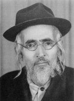 """הרב מארי חיים סינוואני זצ""""ל"""