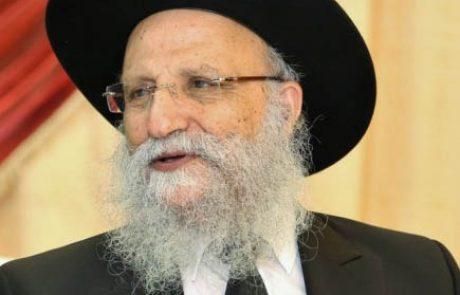 """הרב אברהם שמן שליט""""א"""