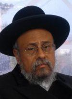 """הרב אבנר עפג'ן שליט""""א"""