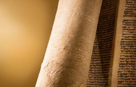 """פרשת בחוקותי – הברכה והקללה – מאת הרב איתי אליצור שליט""""א"""