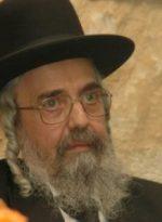 """הרב שלמה קורח שליט""""א"""