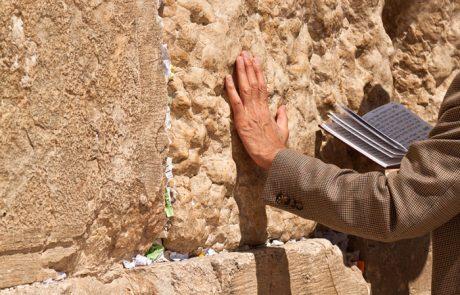 הלכות בין המצרים ותשעה באב