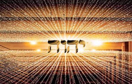 תפילת אליהו הנביא