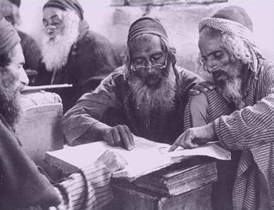 """יהודי קהילת קודש תימן נע""""ג"""